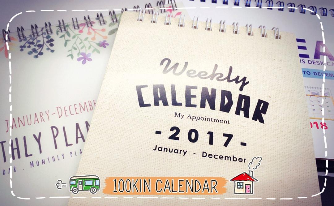 100均カレンダーが便利すぎる・家庭でも職場でも大活躍!