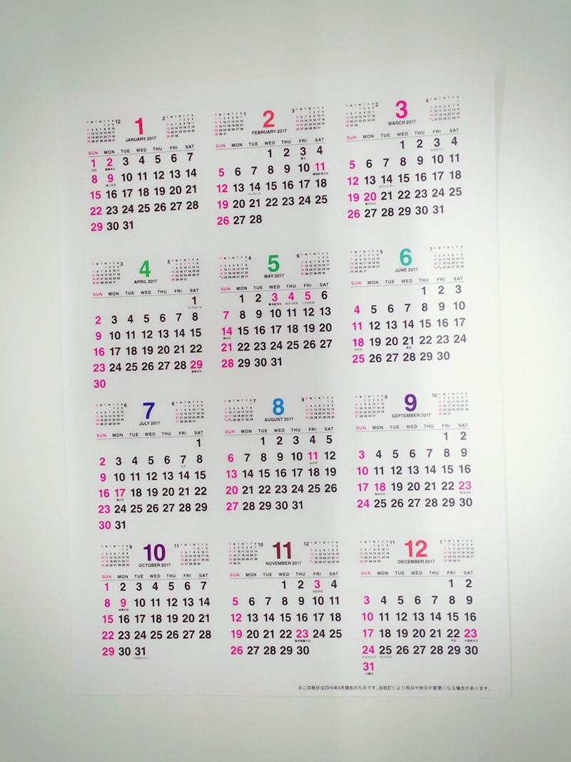 カレンダーステッカー