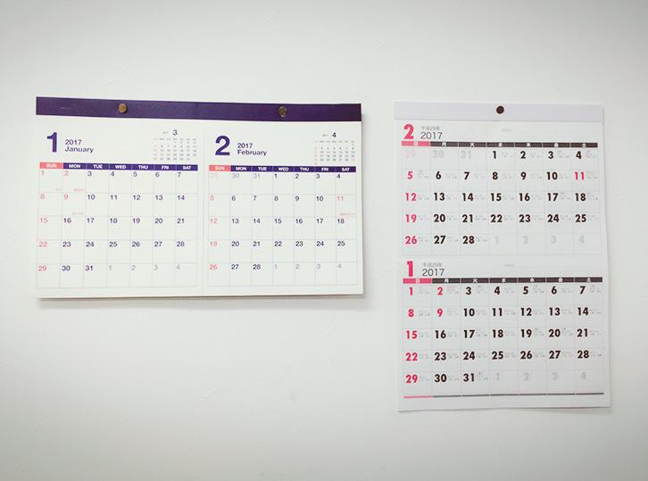 2ヵ月タイプカレンダー