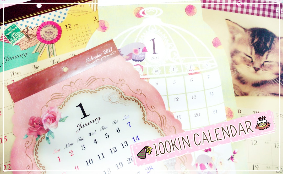 100均カレンダー・便利で可愛くって使える商品まとめ!