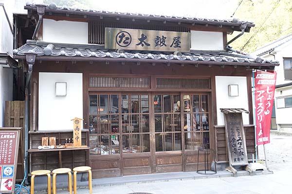 太鼓醤油店