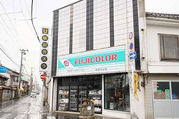 植田カメラ店