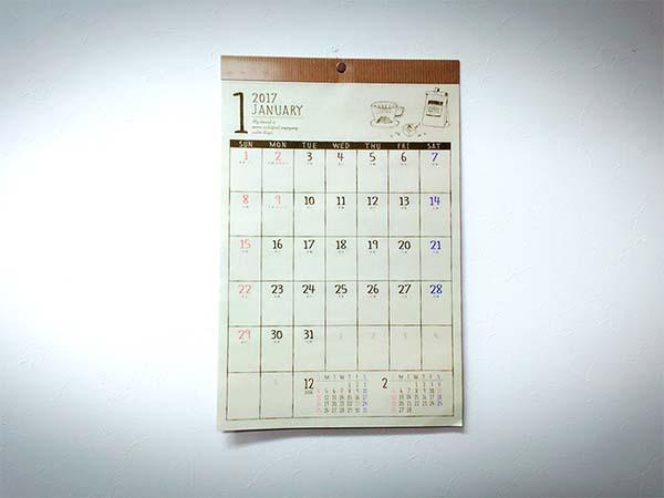 ナチュラルライフデザインなカレンダー