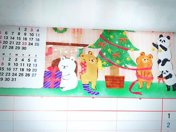 クマのクリスマス、右側にはパンダもいます