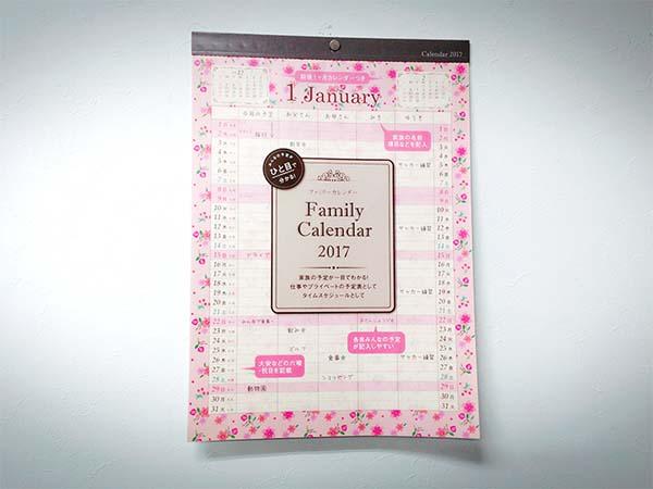 こちらは花柄デザインのカレンダー