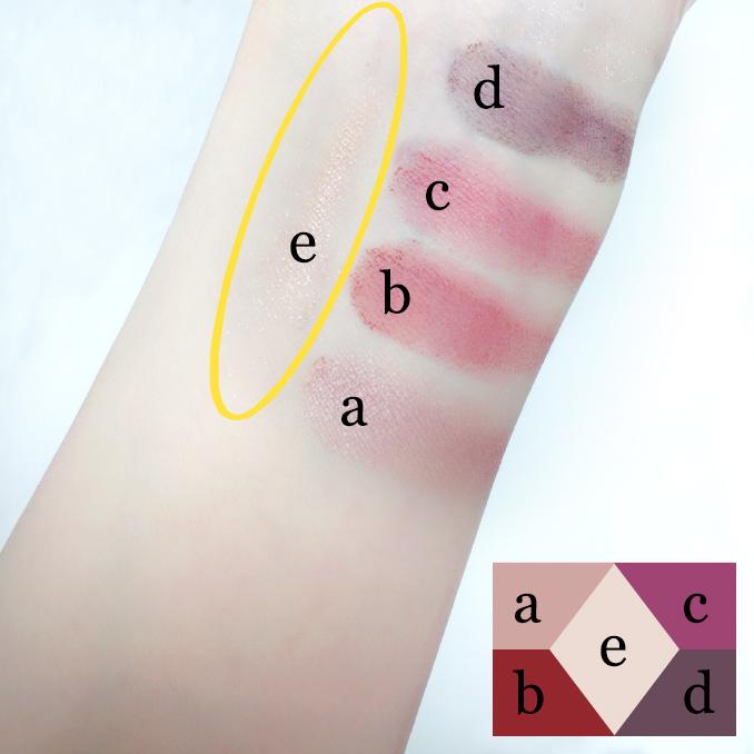 肌につけたときの色はこんな感じ