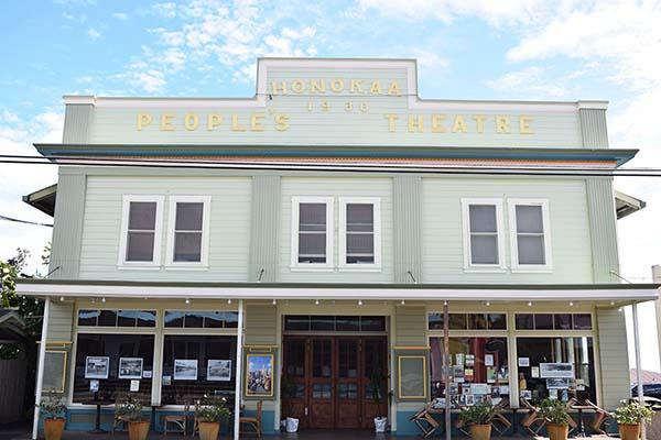 ホノカアの小さな映画館