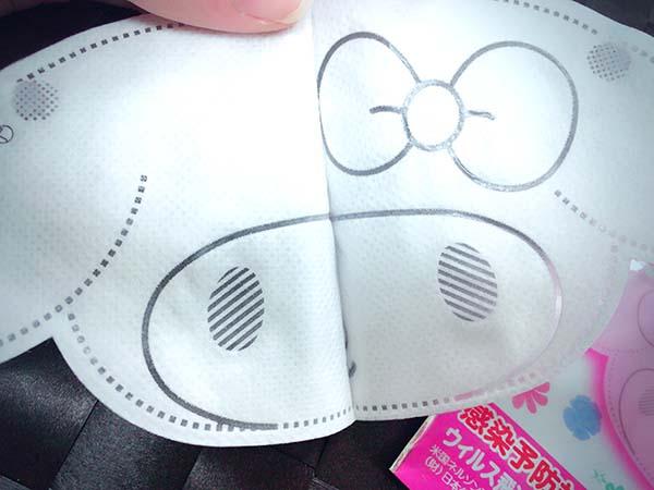 マイメロディの立体マスク