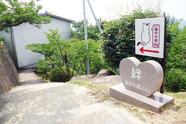 ハートの石碑に絆って文字が彫られていますね