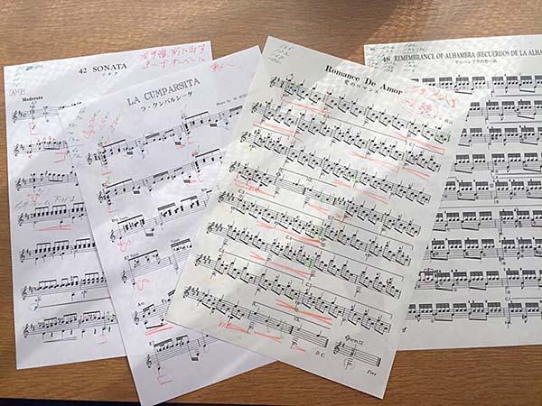 クラシックギターの楽譜