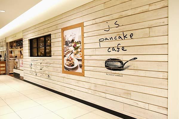 ジェイエスパンケーキカフェ