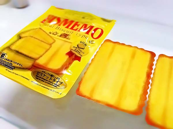 こちらは黄色のBISMEMO