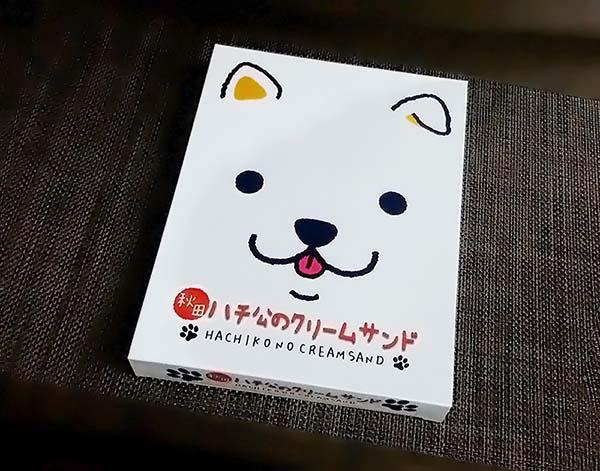 秋田ハチ公のクリームサンド