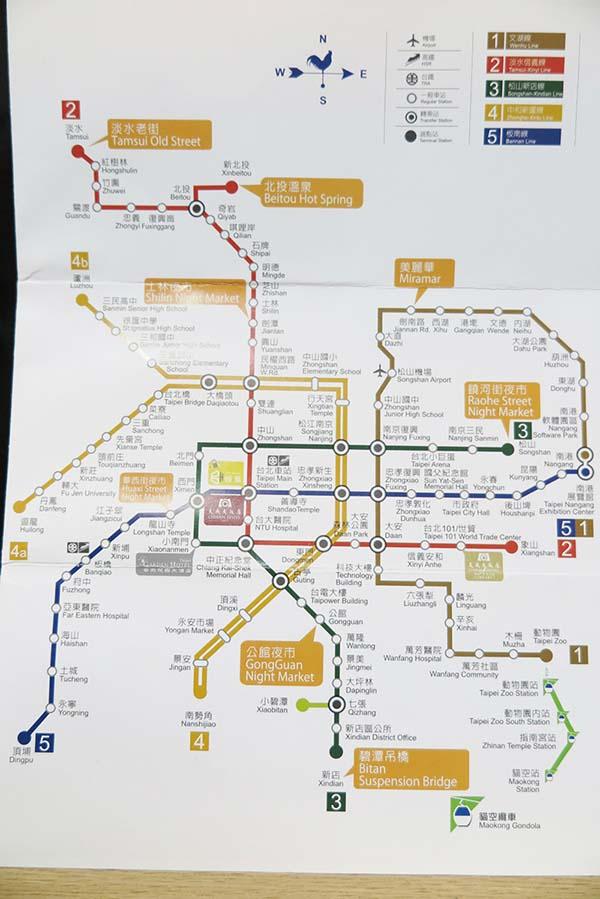 台北の地下鉄路線図
