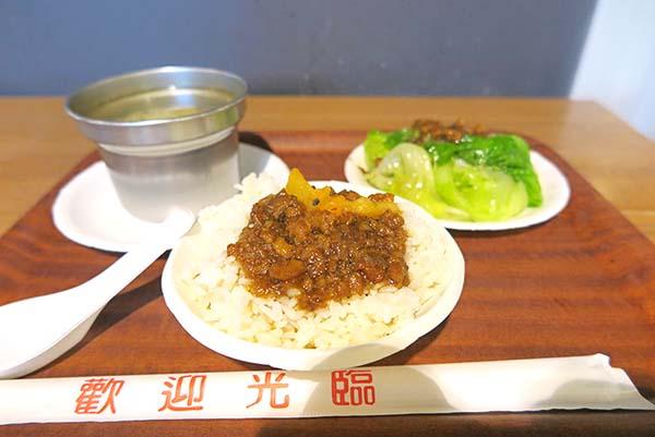 魯肉飯と牛骨湯(スープ)
