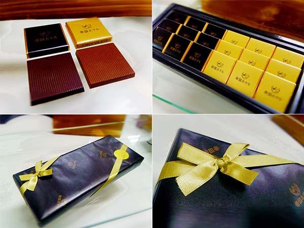 帝国ホテル「プレートチョコレート」