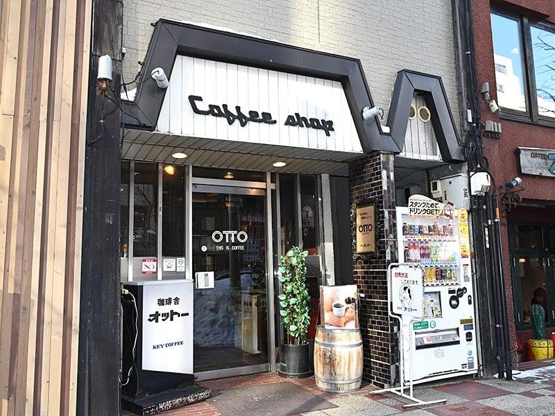 札幌オットー喫茶