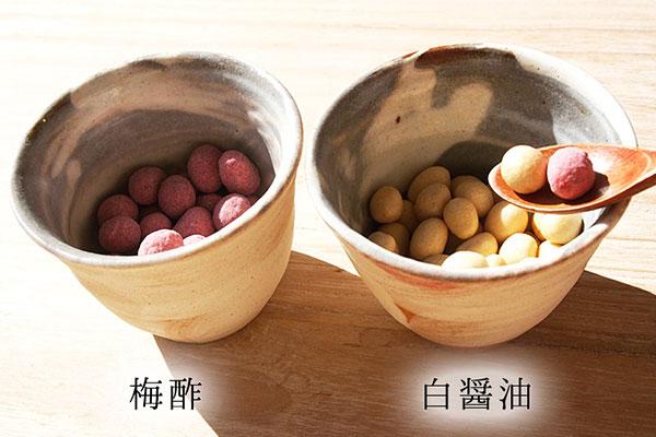 五穀豆菓子 千千豆