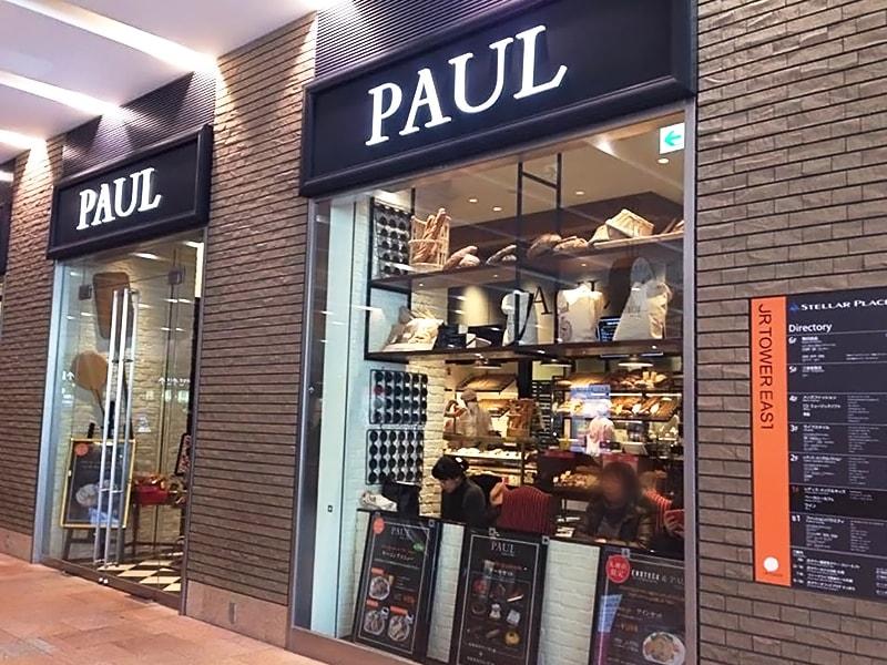 PAUL札幌店