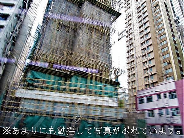 建設現場の足場が竹