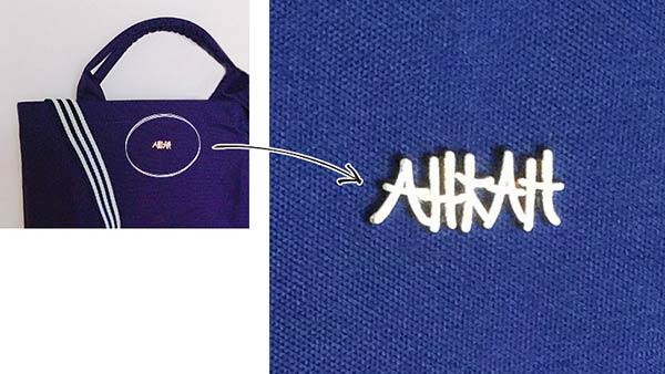 AHKAHのロゴがオシャレ