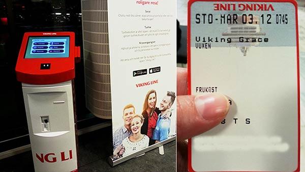 フェリーターミナルの発券機とチケット
