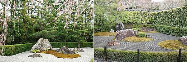 「陽の庭」と「院の庭」