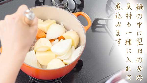 野菜を入れた鍋