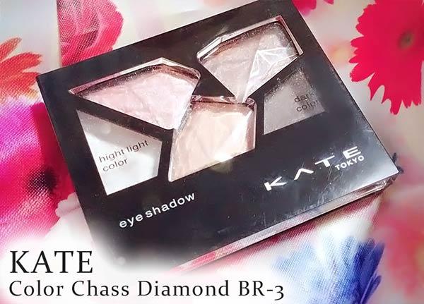 ケイト カラーシャスダイヤモンド BR-3
