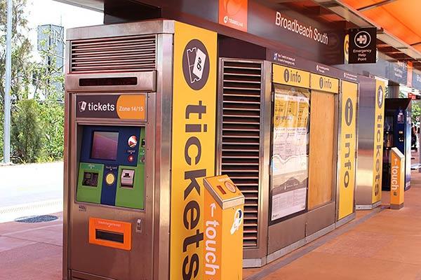 この機械でチケットを購入します
