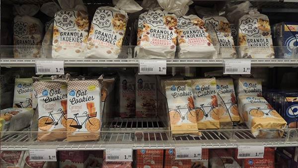 アムステルダムのスーパーマーケット