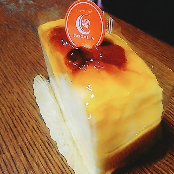 Sweets cafe shop Caromeliaの「人見☆スフレチーズ」