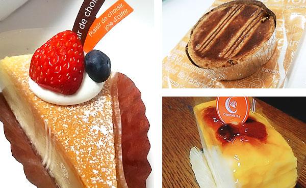 函館のケーキ屋・地元民にも愛されるオススメ絶品デザート