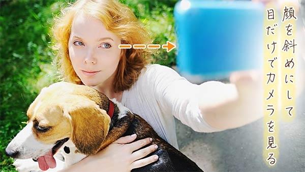 飼い犬と自撮りする女性