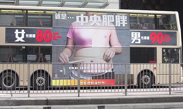 バスの広告