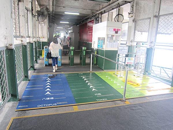 香港のフェリー乗り場 その2