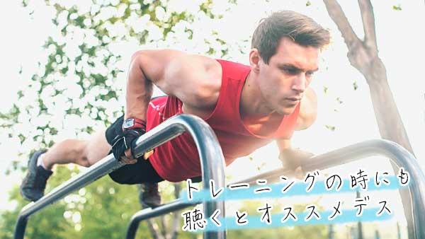 トレーニングする男