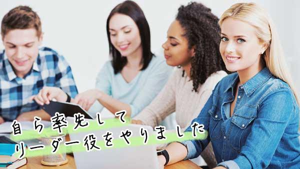 ミーティングをする学生たち