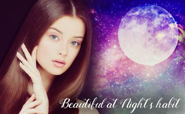夜の習慣・みんなが秘かに美と健康のためにやっていること