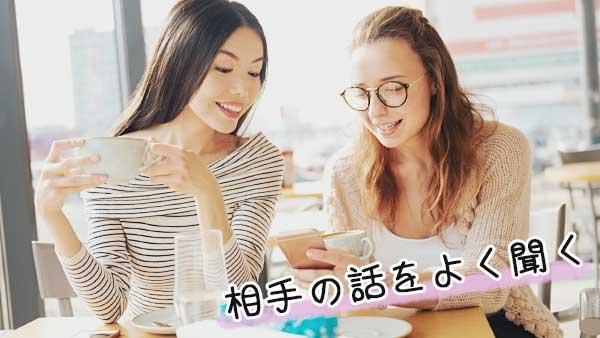 カフェで会話する女性