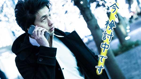 電話をしている男