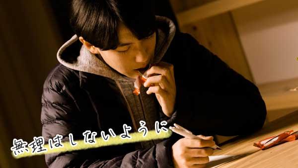 勉強中にお菓子を食べる学生