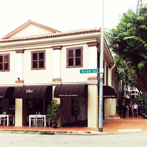 シンガポールのアラブストリート その2
