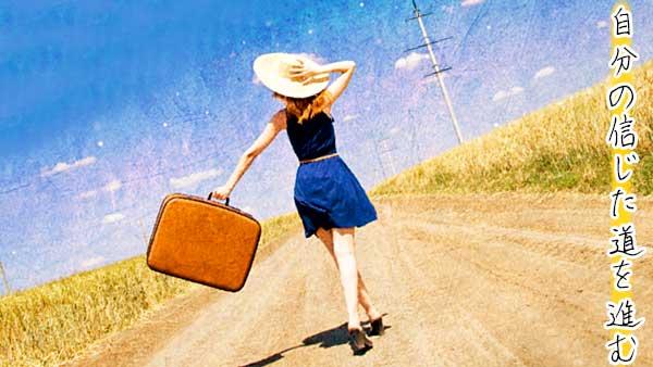 道を歩く女性