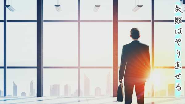 夕日を眺めるビジネスマン