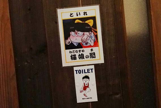 トイレのドアに猫娘の絵がありました
