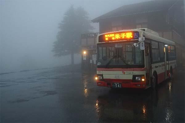 濃霧で表示板がモヤッとしたバス
