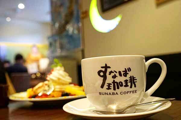 すなば珈琲のコーヒーカップ