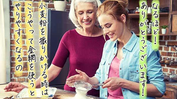 料理をする老人と女性