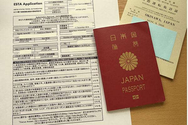 パスポートとesta申請書と国際運転免許証